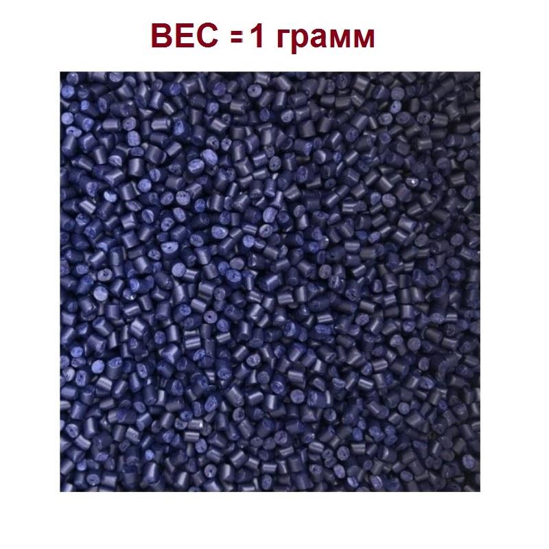 Краситель для термопластика Синий