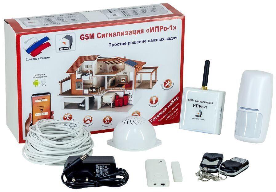 Беспроводной комплект GSM сигнализации ИПРО-1
