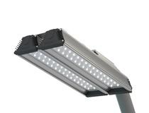 Уличный светодиодный светильник Эльбрус 64