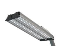 Уличный светодиодный светильник Эльбрус 80