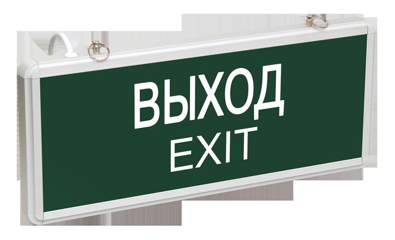 Светильник аварийный светодиодный ВЫХОД EXIT 3вт 1.5ч постоянный