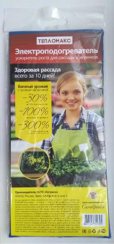 """""""Тепломакс"""" электроподогреватель рассады"""
