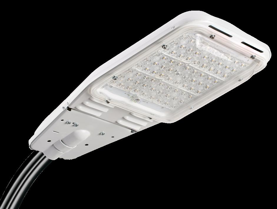 Светильник светодиодный GALAD Победа 100Вт