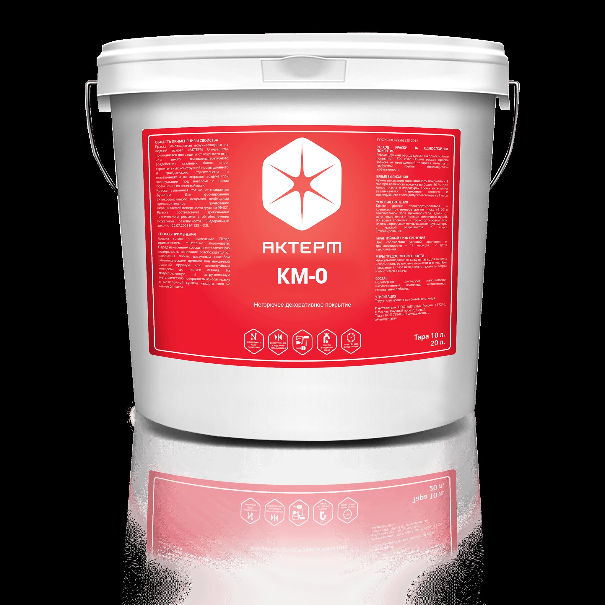 Жидкая теплоизоляция Актерм КМ0 (НГ)