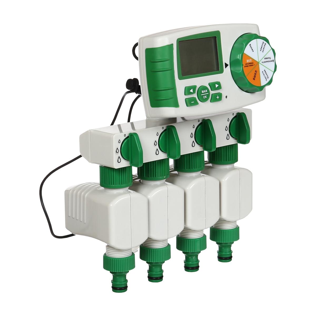 Комплект автоматического полива GA-325